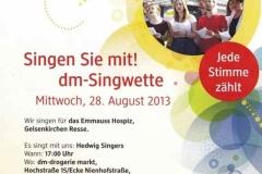 singwette_dm_0